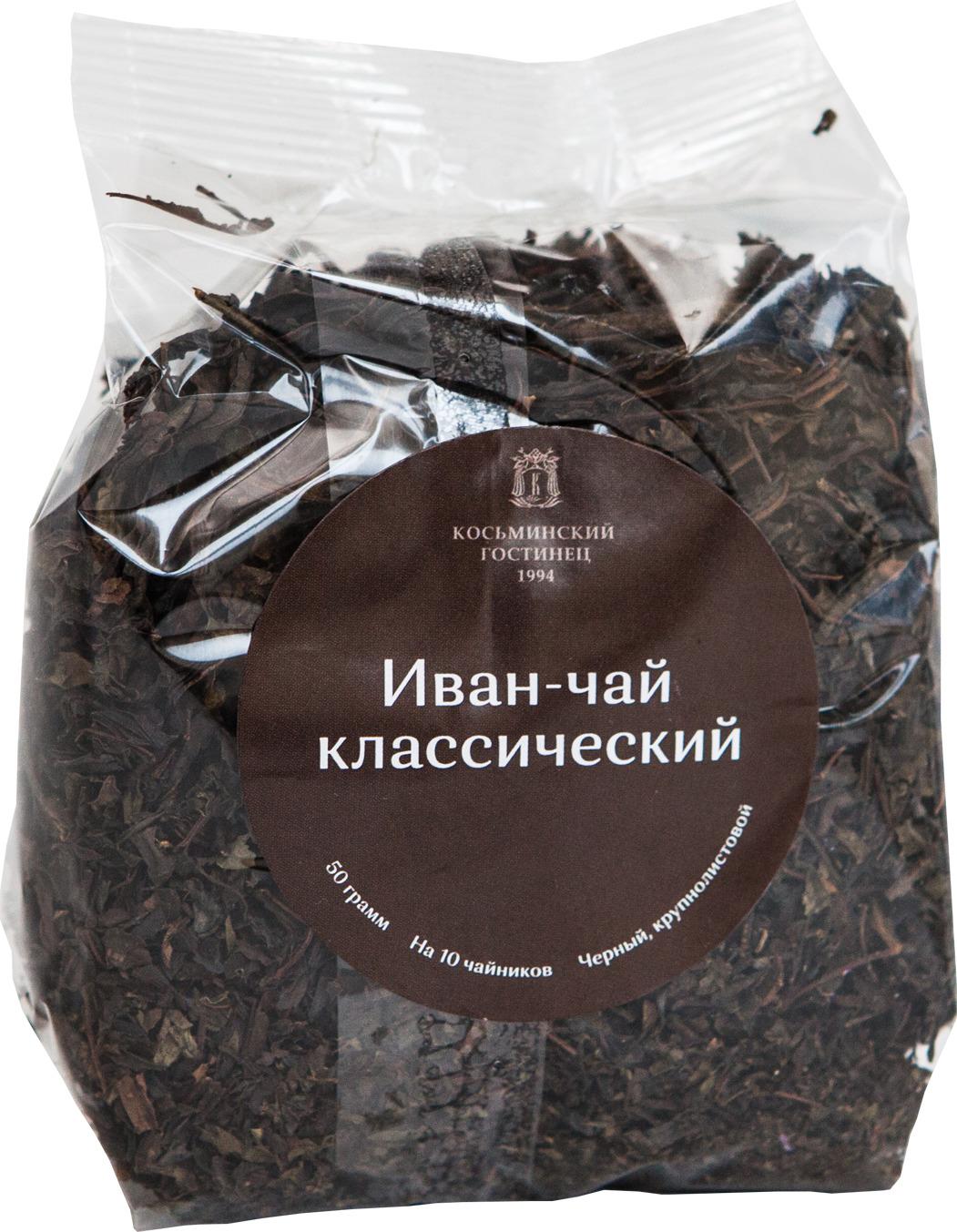 Иван-чай крупнолистовой Косьминский гостинец, 50 г иван чай крупнолистовой косьминский гостинец с мелиссой 50 г