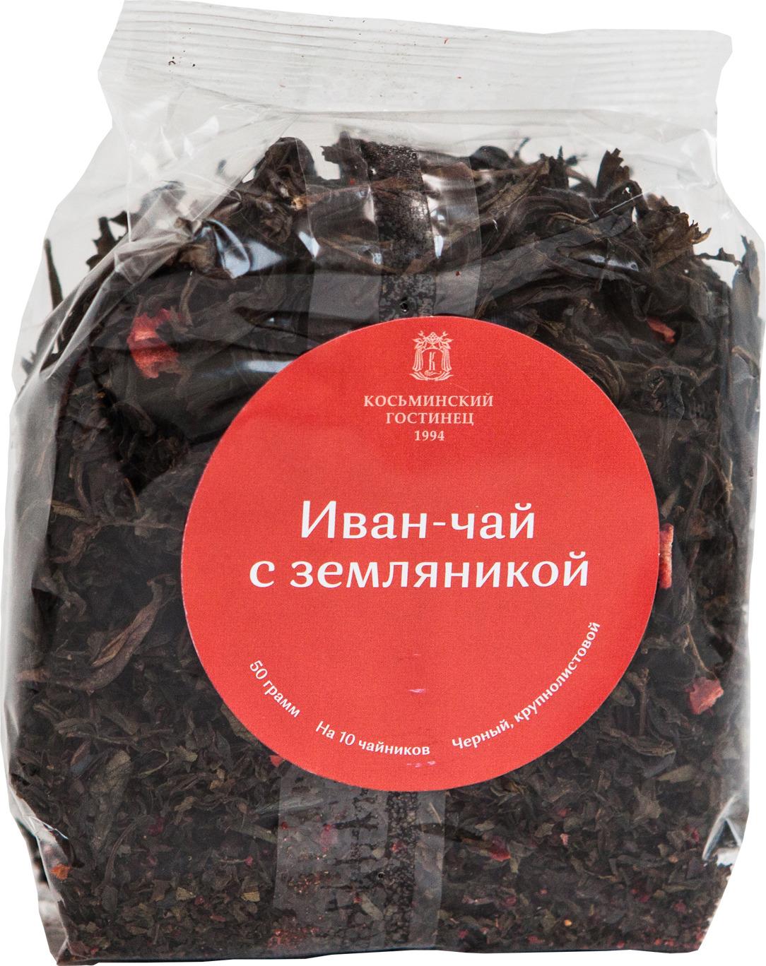 Иван-чай крупнолистовой Косьминский гостинец, с земляникой, 50 г иван чай крупнолистовой косьминский гостинец с мелиссой 50 г
