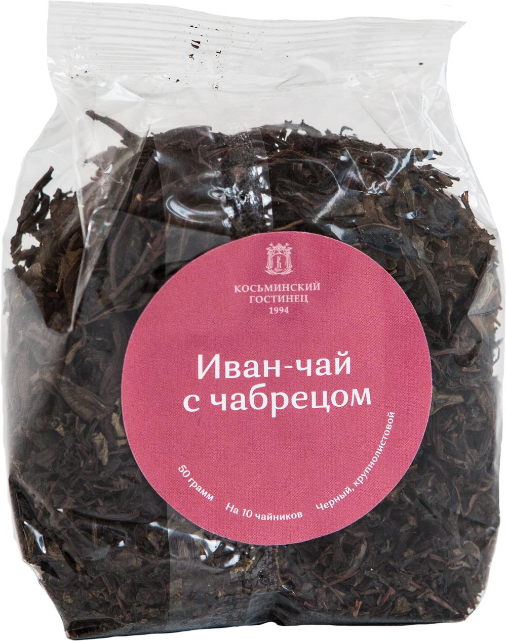 Иван-чай крупнолистовой Косьминский гостинец, с чабрецом, 50 г иван чай крупнолистовой косьминский гостинец с мелиссой 50 г