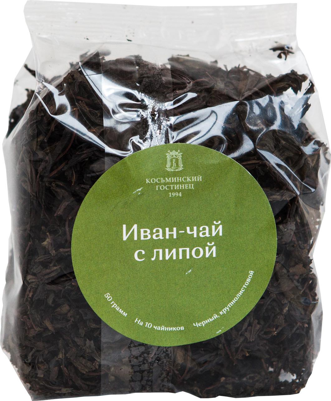 Иван-чай крупнолистовой Косьминский гостинец, с липой, 50 г иван чай крупнолистовой косьминский гостинец с мелиссой 50 г