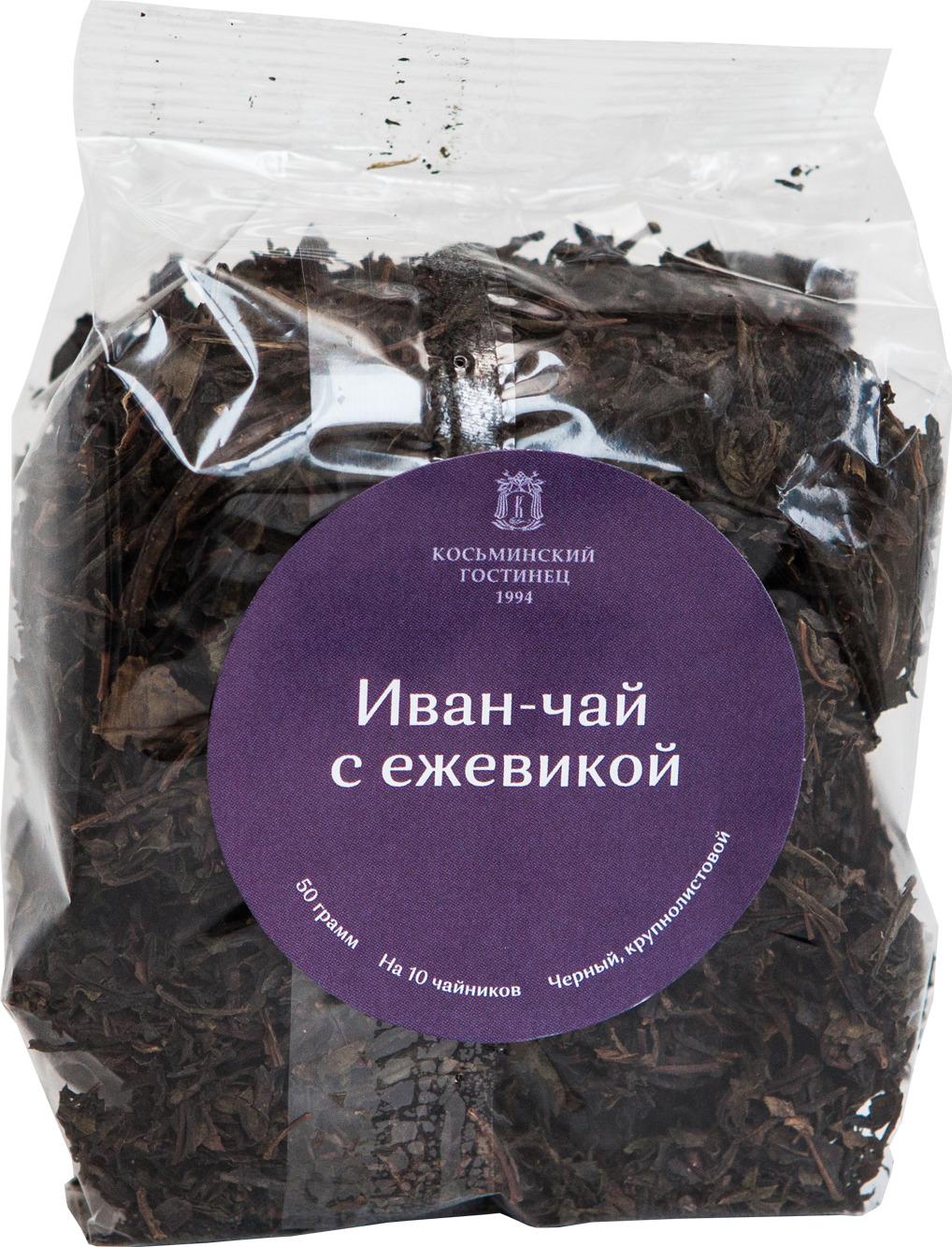 Иван-чай крупнолистовой Косьминский гостинец, с ежевикой, 50 г иван чай крупнолистовой косьминский гостинец с мелиссой 50 г