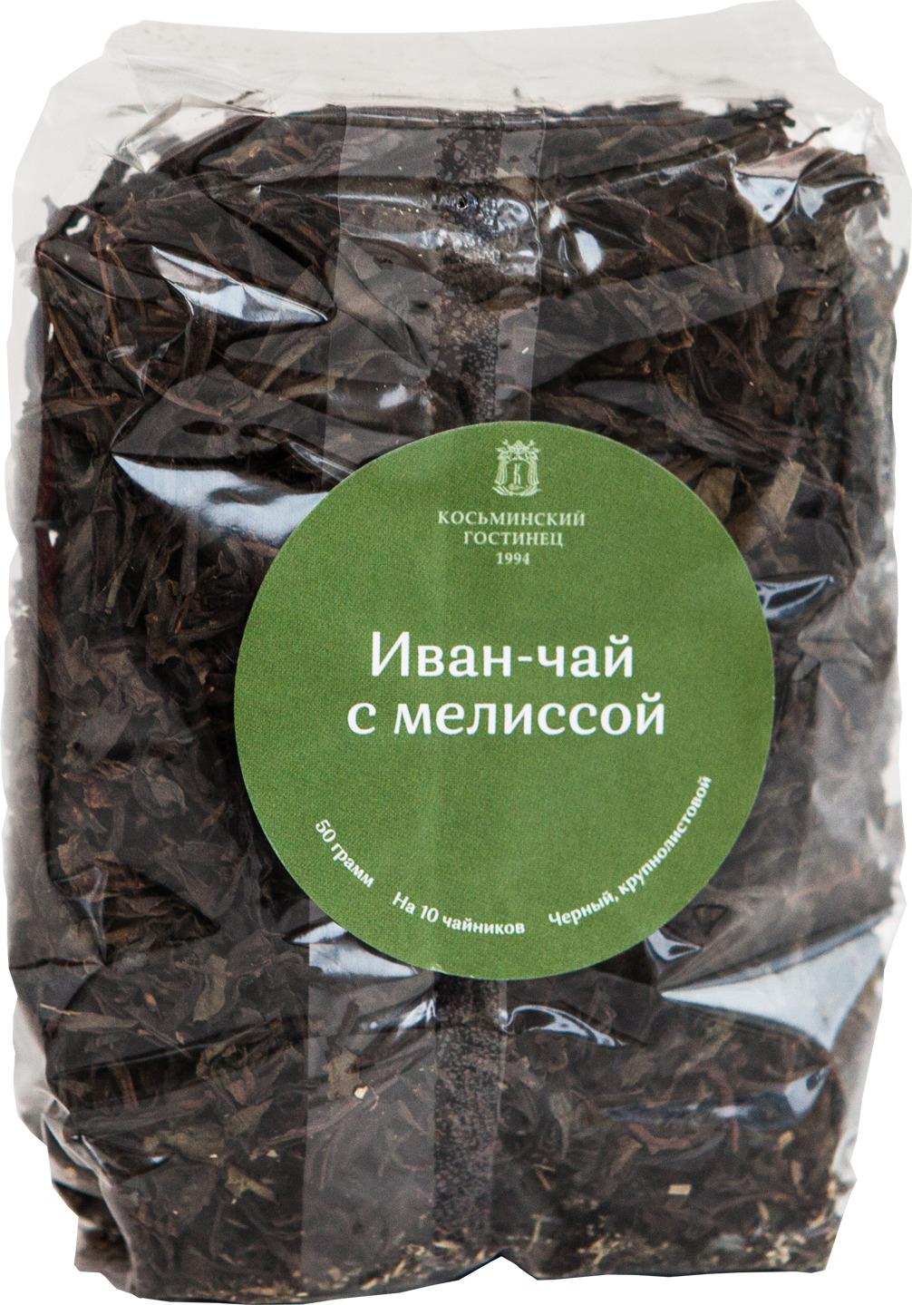 Иван-чай крупнолистовой Косьминский гостинец, с мелиссой, 50 г иван чай крупнолистовой косьминский гостинец с мелиссой 50 г