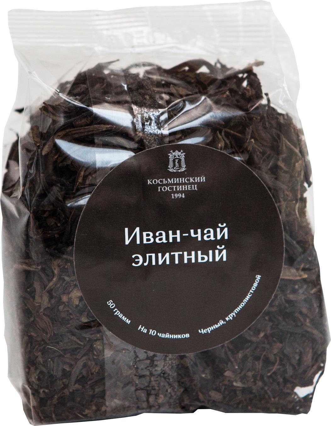 Иван-чай крупнолистовой Косьминский гостинец Элит, 50 г иван чай крупнолистовой косьминский гостинец с мелиссой 50 г