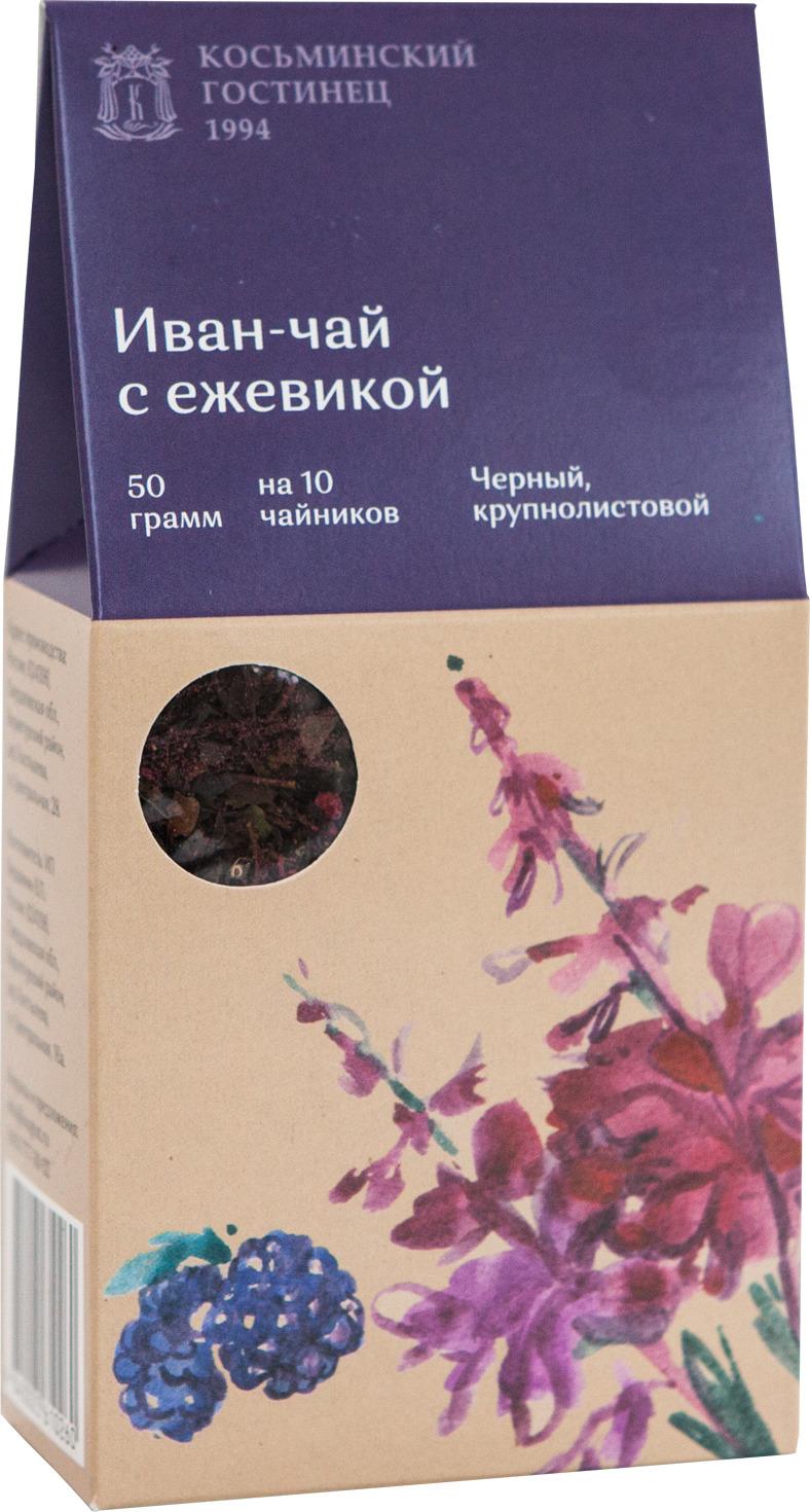Иван-чай крупнолистовой Косьминский гостинец, с ежевикой, в картонной коробке, 50 г иван чай крупнолистовой косьминский гостинец с мелиссой 50 г