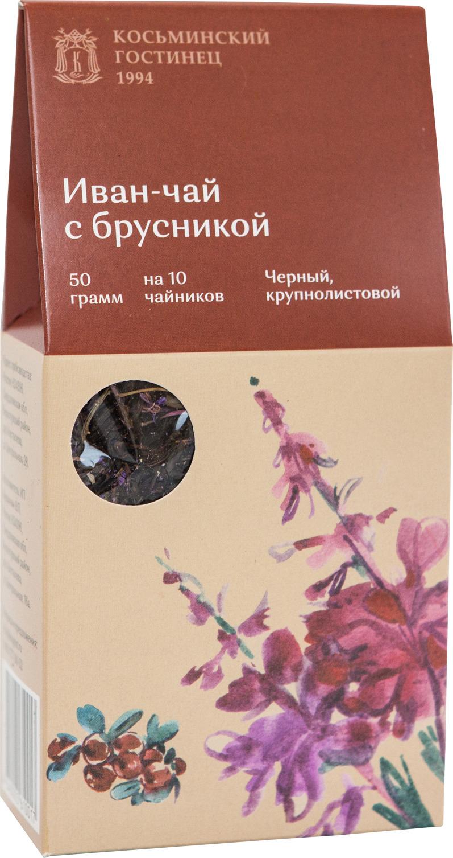Иван-чай крупнолистовой Косьминский гостинец, с брусникой, в картонной коробке, 50 г иван чай крупнолистовой косьминский гостинец с мелиссой 50 г