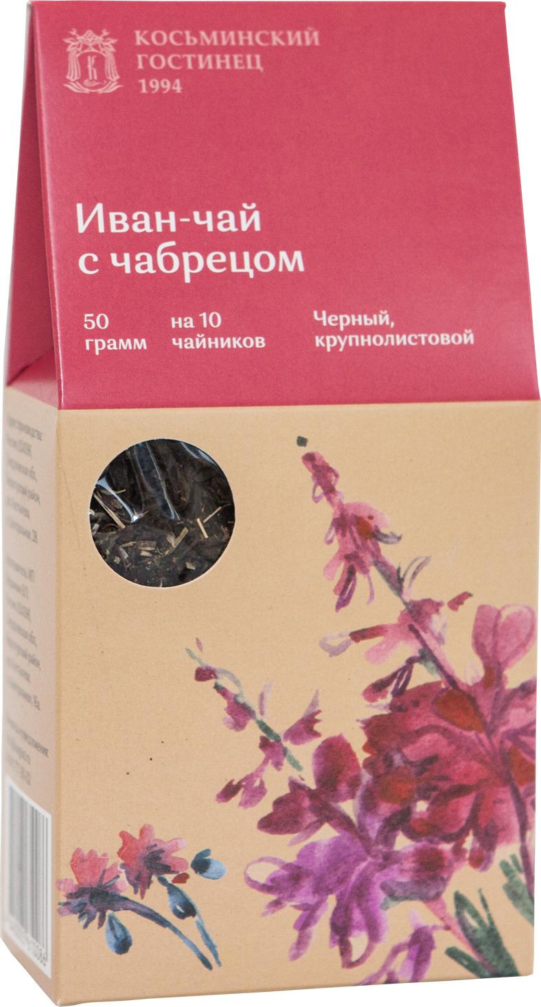 Иван-чай крупнолистовой Косьминский гостинец, с чабрецом, в картонной коробке, 50 г иван чай крупнолистовой косьминский гостинец с мелиссой 50 г