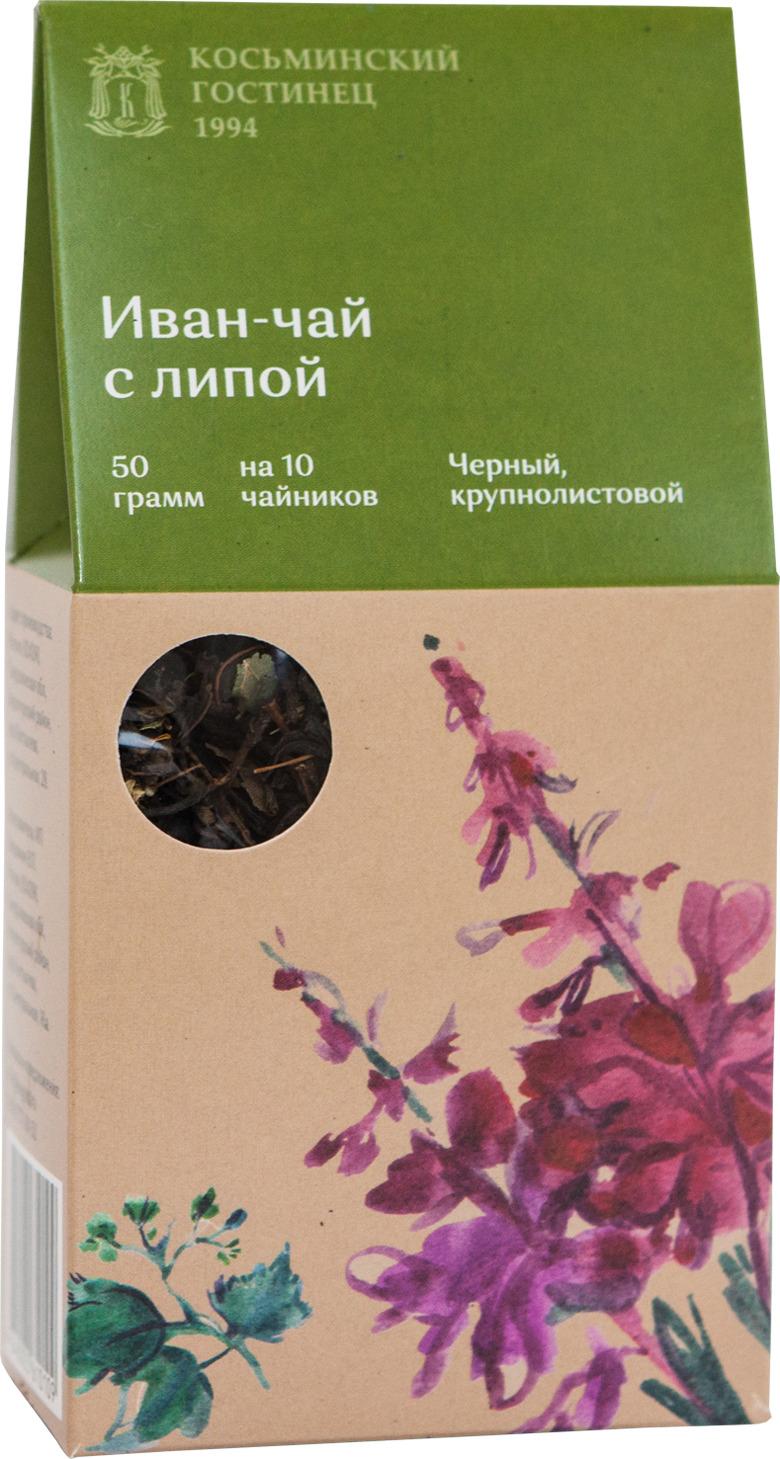 Иван-чай крупнолистовой Косьминский гостинец, с липой, в картонной коробке, 50 г иван чай крупнолистовой косьминский гостинец с мелиссой 50 г