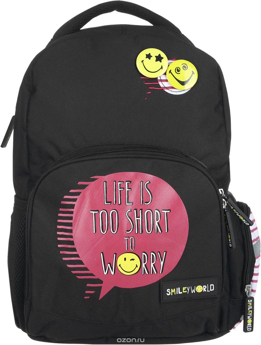 Рюкзак школьный Proff Smiley World, SG16-BP-20-01 ранец школьный для мальчика proff vs16 bp 08 черный