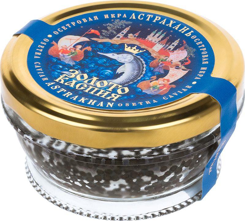 Икра осетровых рыб Золото Каспия Астрахань классическая, 100 г