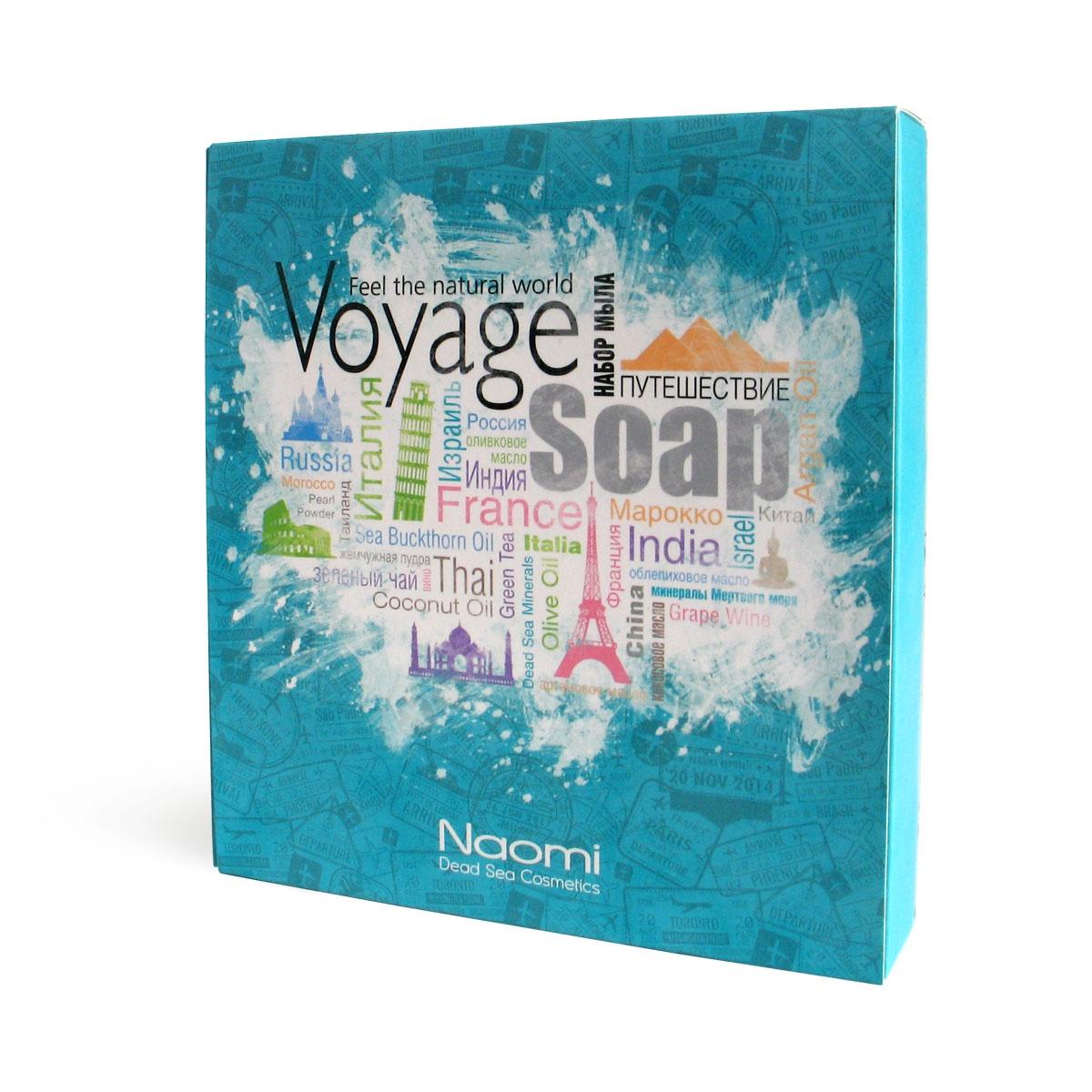 Набор мыла Naomi Voyage, 8шт, 30г набор мыла вояж 240 гр naomi набор мыла вояж 240 гр page 10