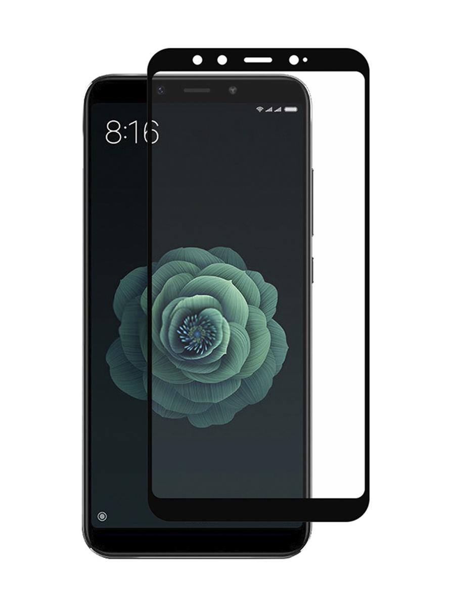 Защитное стекло для Xiaomi Mi A2 на полный экран 5D Full Screen. Черное защитное стекло для iphone 7 8 на полный экран 5d full screen черное