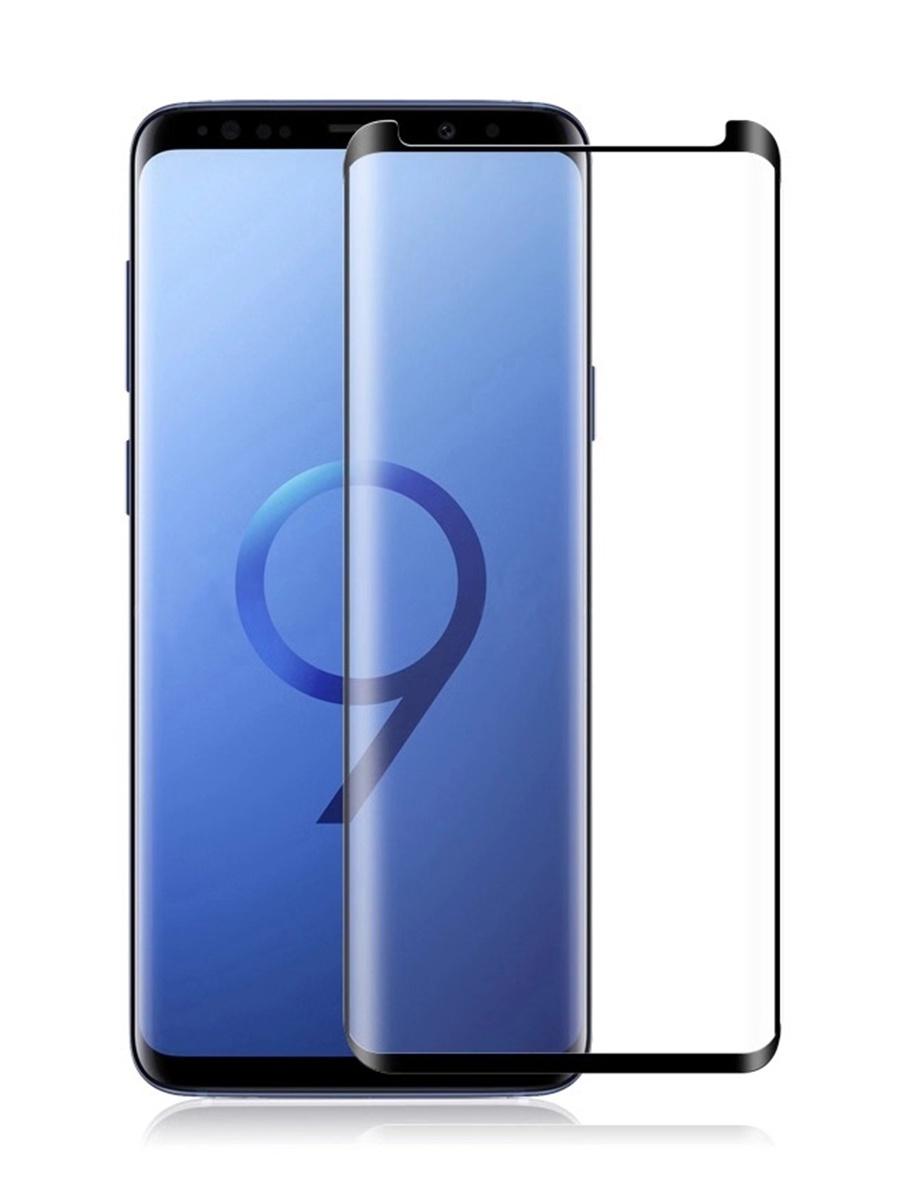 Защитное стекло для Samsung Galaxy S9 на полный экран 5D Full Screen. Черное защитное стекло для iphone 7 8 на полный экран 5d full screen черное