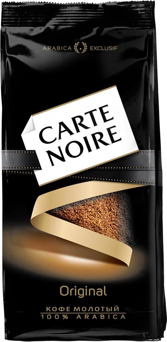 Carte Noire кофе молотый, 230 г кофе растворимый carte noire 150грамм [4251952]