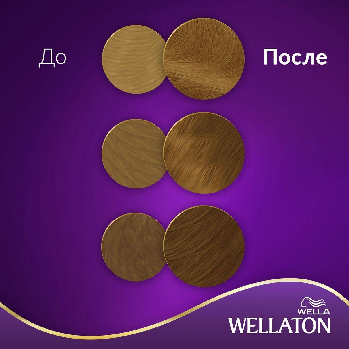 Кремкраска для волос Wellaton стойкая 73 лесной орех .