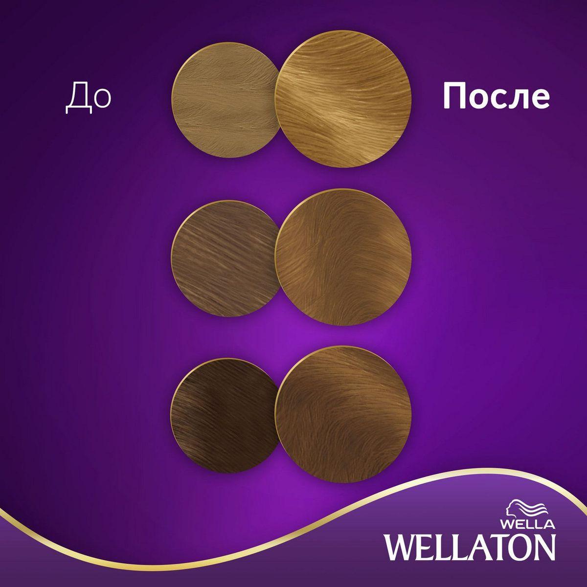 Кремкраска для волос Wellaton стойкая 803 ясень .