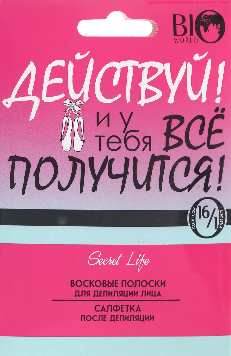 Набор для депиляции лица Bio World Secret Life: восковые полоски, 16 шт + саше с маслом после депиляции, 1 шт