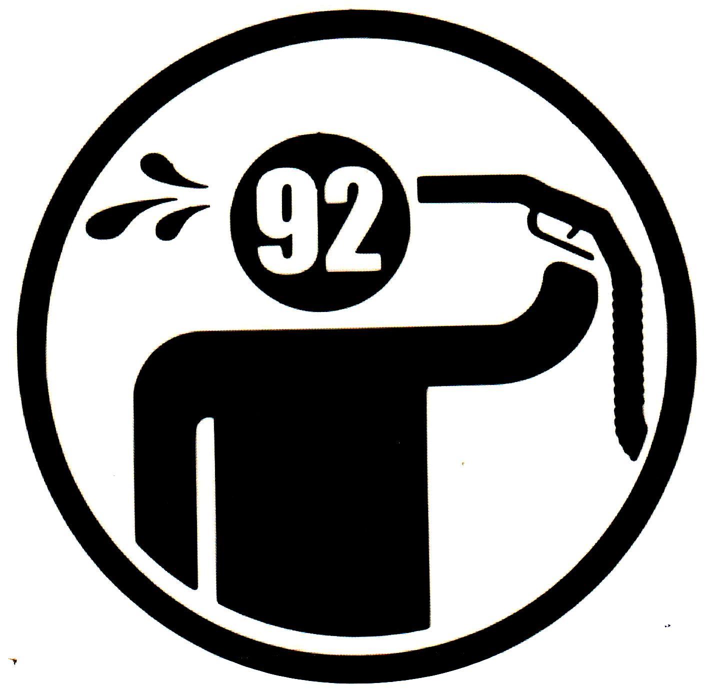 Наклейка автомобильная Mashinokom Цена АИ-92, VRC 015-10, 11,5*11,5 см наклейка автомобильная decoretto великая отечественная виниловая 37 х 50 см