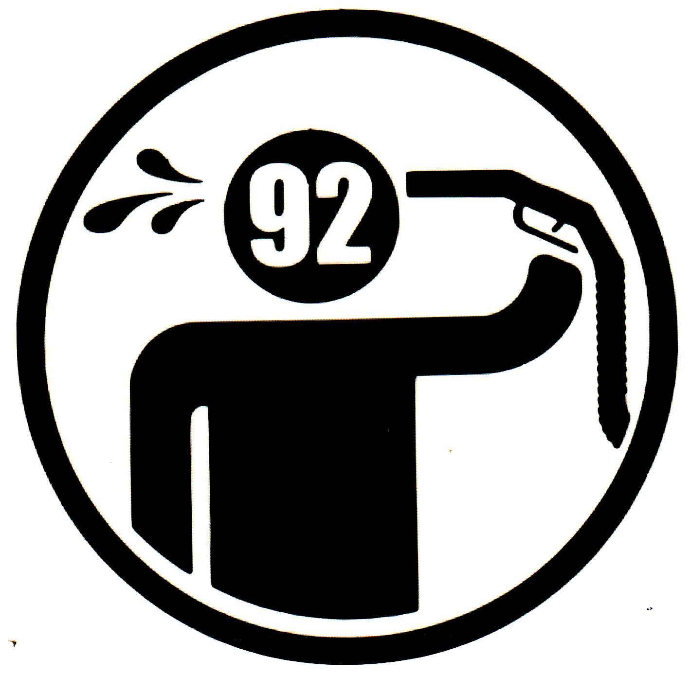 Наклейка автомобильная Mashinokom Цена АИ-92, VRC 015-10, 11,5*11,5 см наклейка автомобильная mashinokom внимание дети vrc 431 03 винил 10х12 см