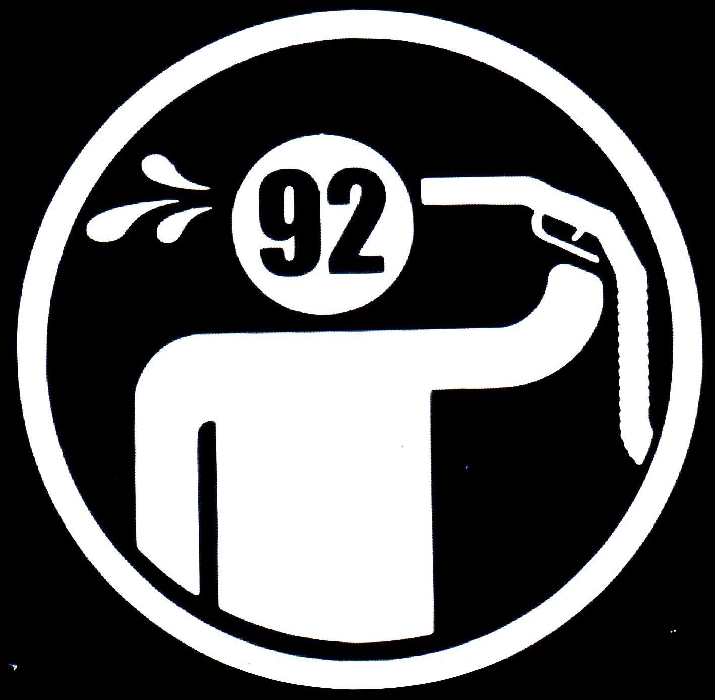 Наклейка автомобильная Mashinokom Цена АИ-92, VRC 015-11, 11,5*11,5 см наклейка автомобильная decoretto великая отечественная виниловая 37 х 50 см