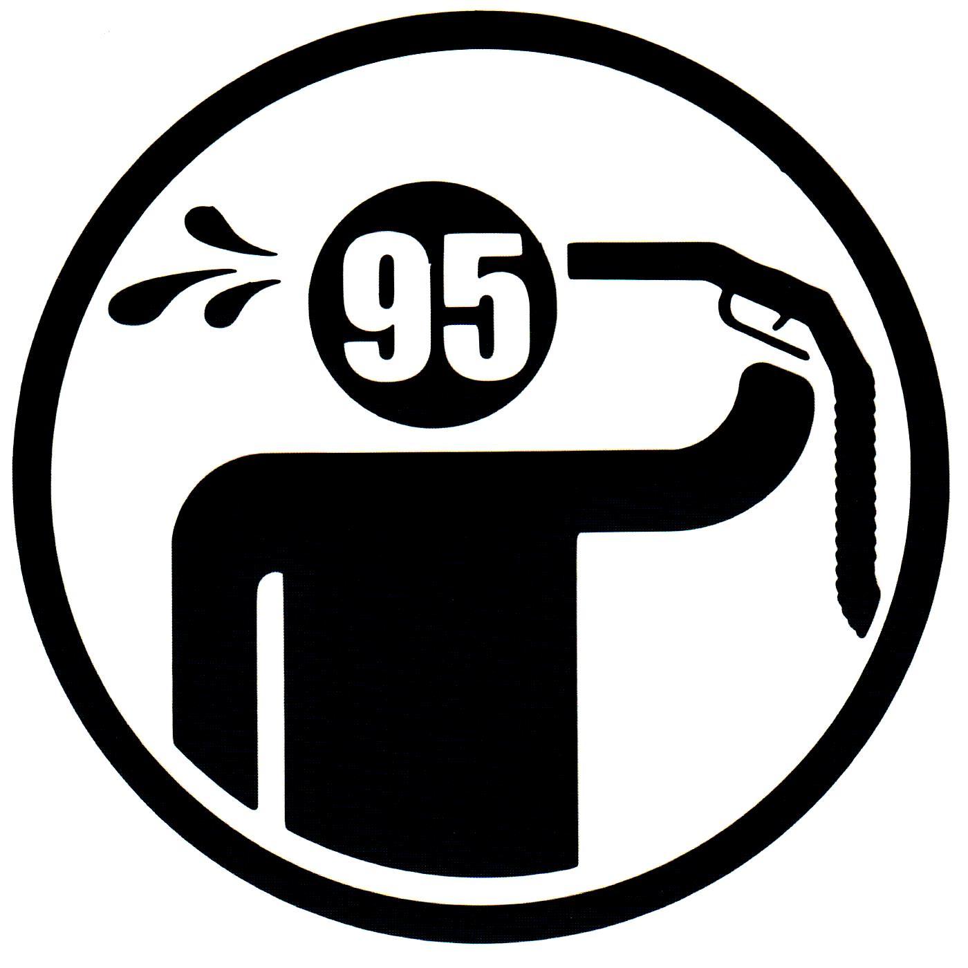 Наклейка автомобильная Mashinokom Цена АИ-95, VRC 015-12, 11,5*11,5 см наклейка автомобильная decoretto великая отечественная виниловая 37 х 50 см