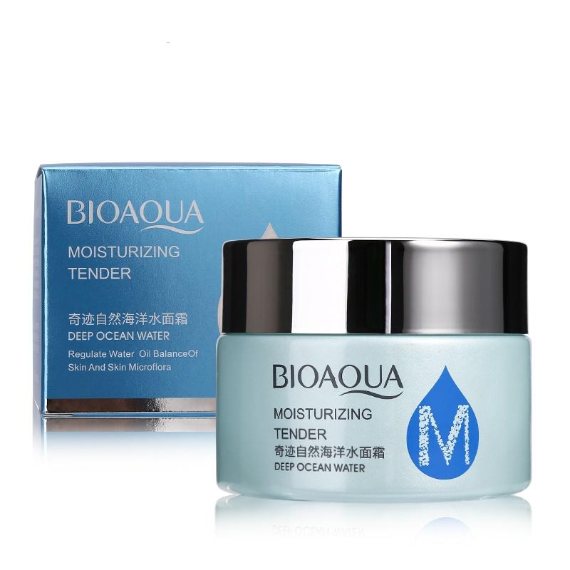Маска косметическая BIOAQUA Выравнивающая тон маска для лица на основе океанической воды с гиалуроновой кислотой, 50 гр.