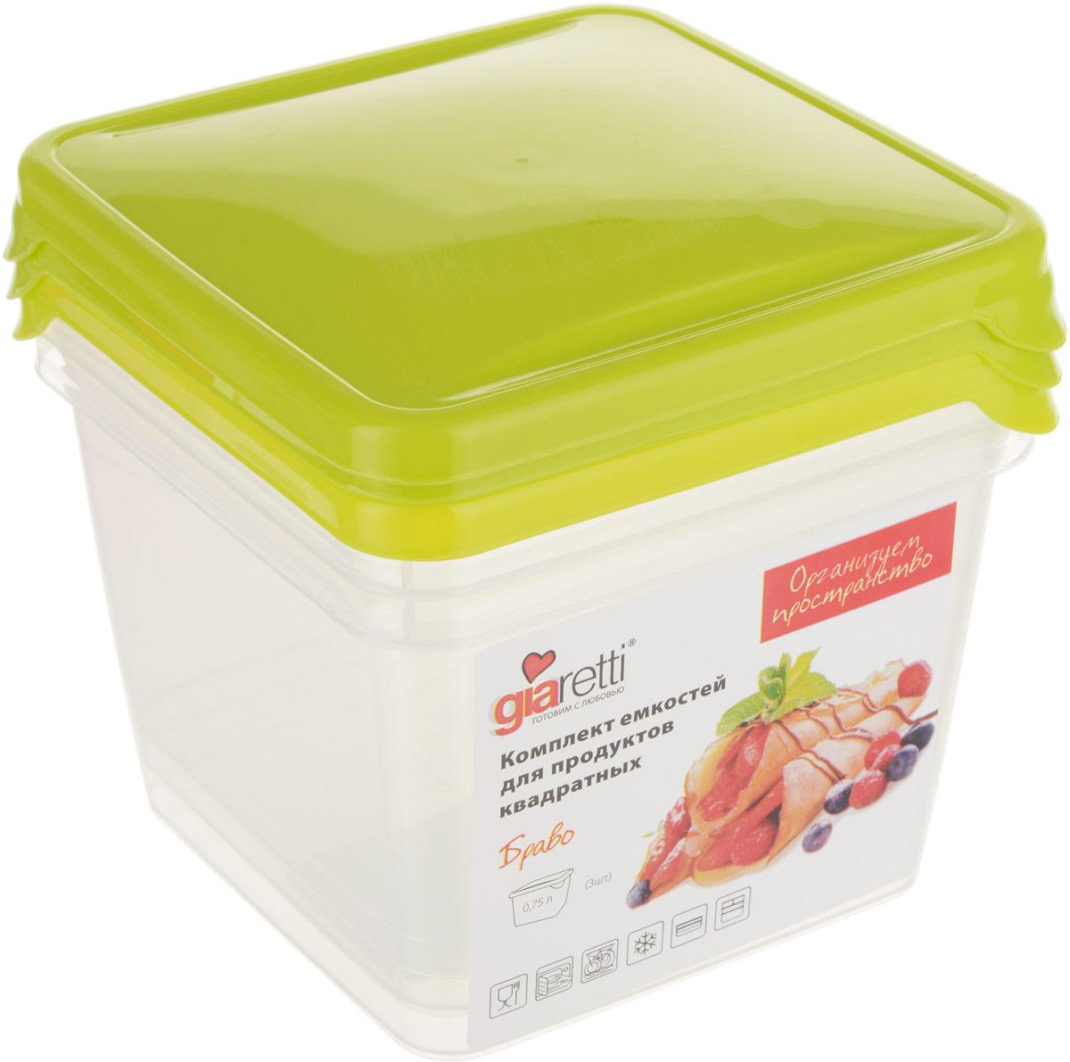 """Комплект емкостей для продуктов Giaretti """"Браво"""", цвет в ассортименте, 750 мл, 3 шт"""