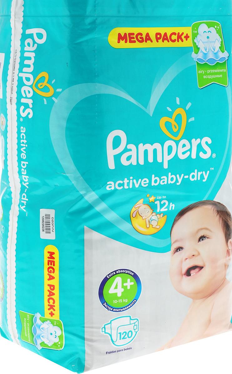 Подгузники Pampers Active Baby-Dry, размер 4+, 10-15 кг, 120 шт
