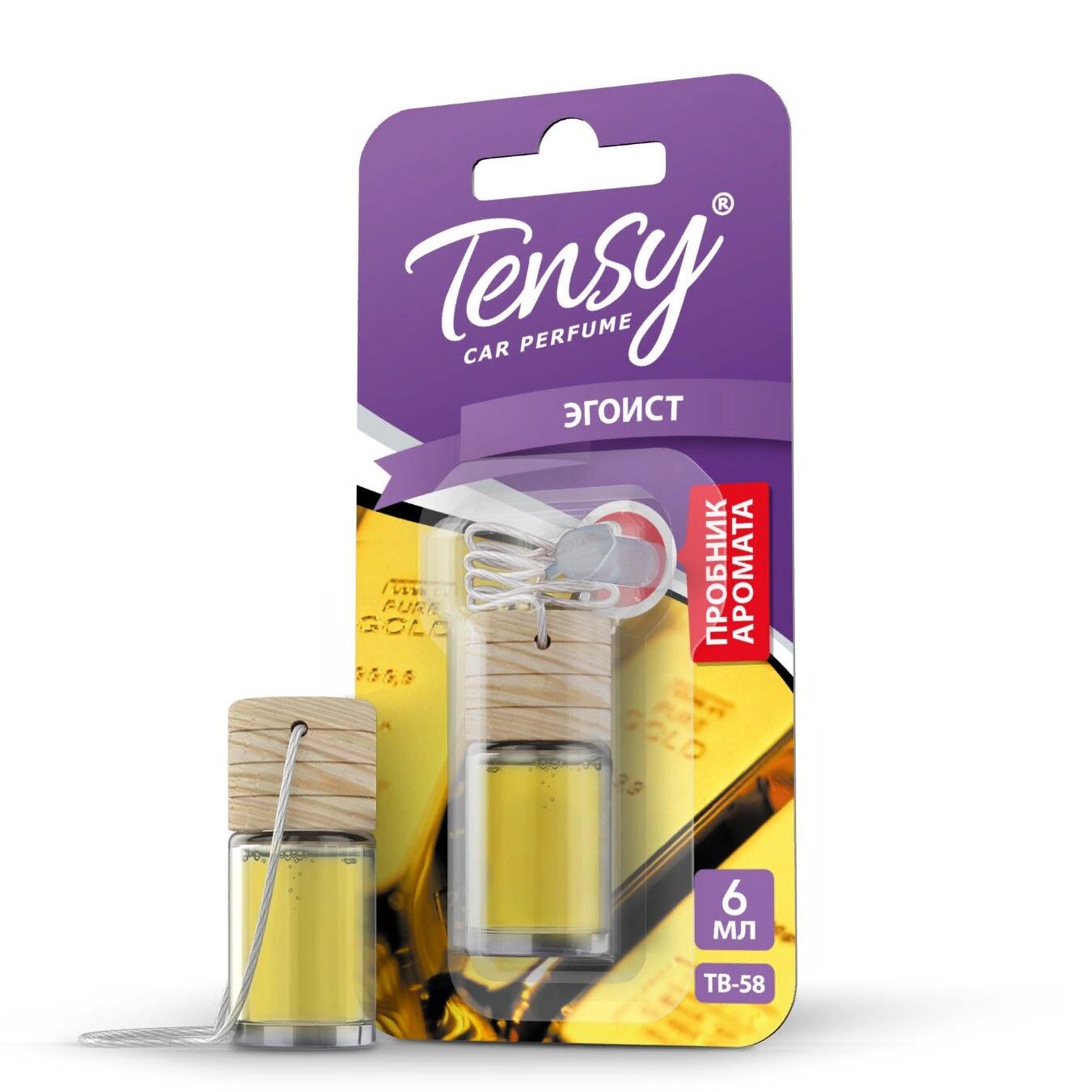 Автомобильный ароматизатор Tensy бутылочка с пробкой, Эгоист ароматизатор эгоист