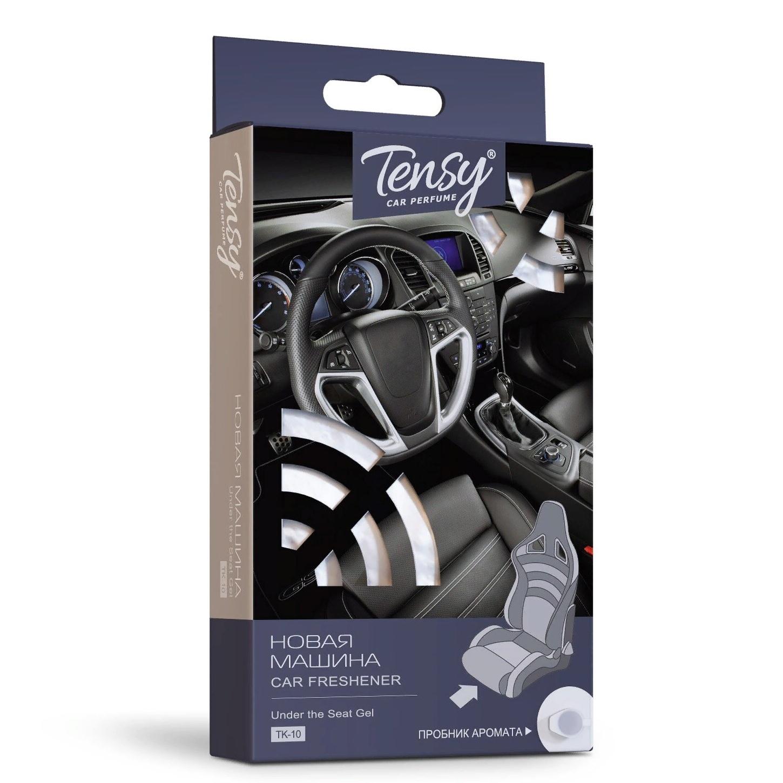 Автомобильный ароматизатор Tensy под сиденье, основа гель, Новая машина ароматизатор воздуха f 15 лакомый нектар под сиденье двойной концентрации 200 мл fouette