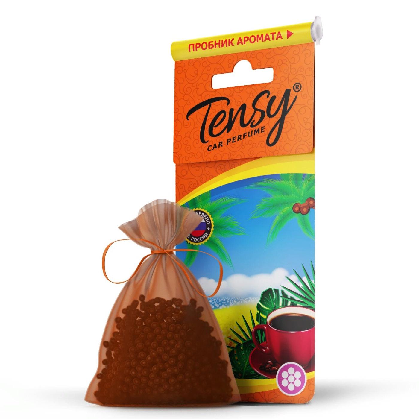 Автомобильный ароматизатор Tensy мешочек, основа гранулы, Кофе мешочек ароматизатор 4 буквы