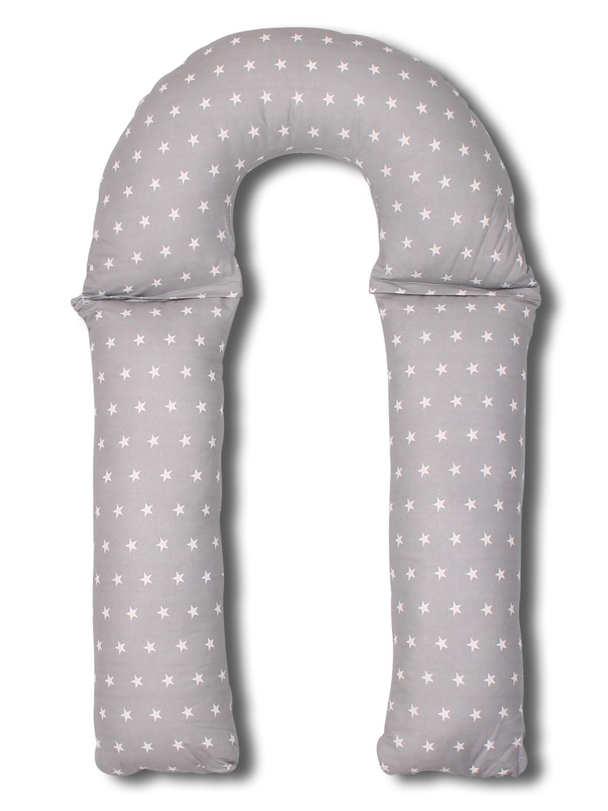 Подушка для кормящих и беременных BODY PILLOW трансформер 5в1
