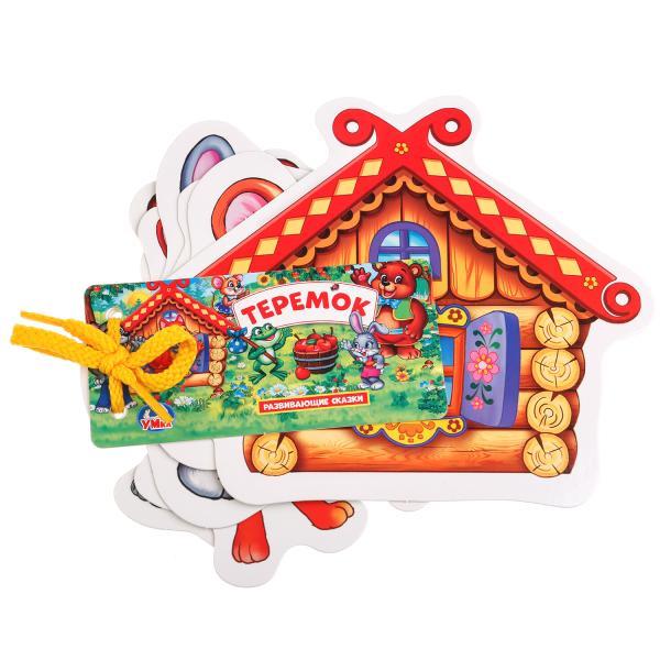 Развивающие карточки на шнурке Умка Теремок, 246569, разноцветный развивающие карточки на шнурке умка теремок в кор 60шт