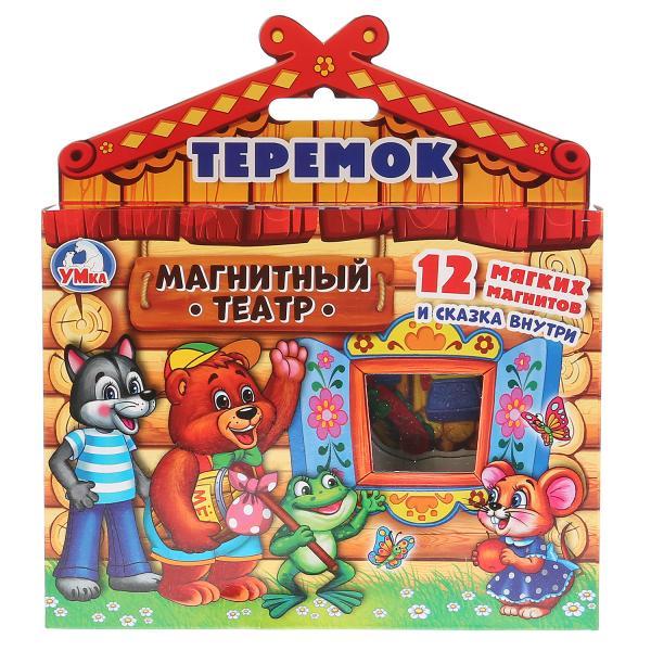 Кукольный театр Умка Теремок магнитный, 251388 для детей театр
