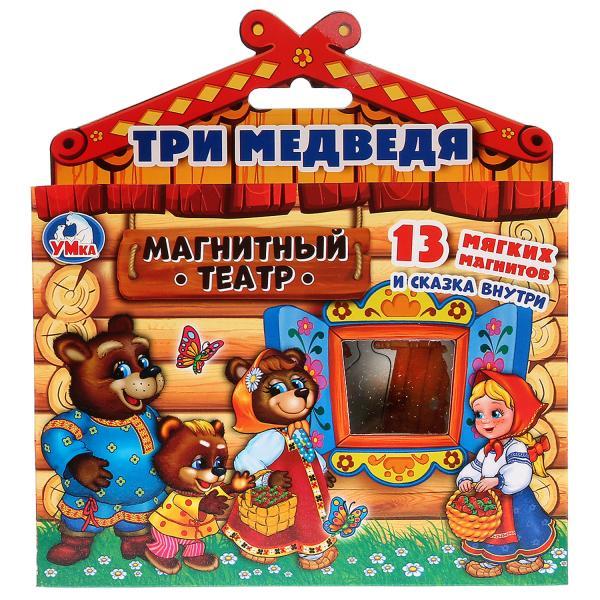 Кукольный театр Умка Три медведя магнитный, 251389 для детей театр