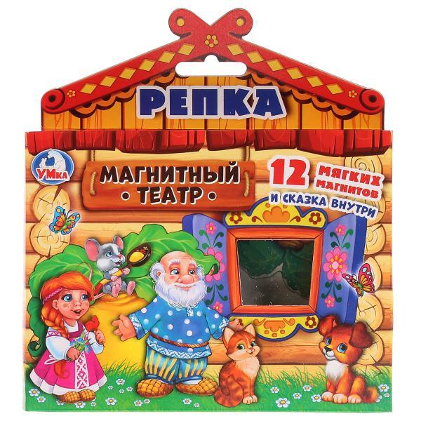 Кукольный театр Умка Репка магнитный, 251390 для детей театр