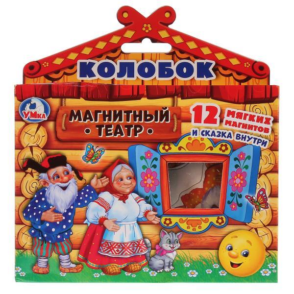 Кукольный театр Умка Колобок магнитный, 251391 надувной матрас intex 188x71cm 59894