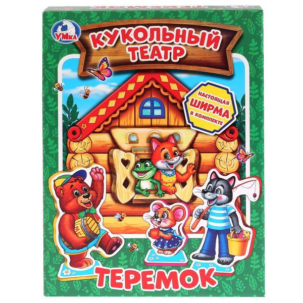 Кукольный театр Умка Теремок магнитный, 253748 кукольный театр vladi toys колобок теремок