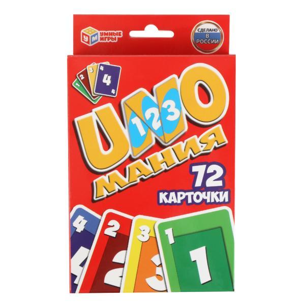 """Карточки развивающие Умные игры """"UNOмания"""", 259312, 72 карточки"""