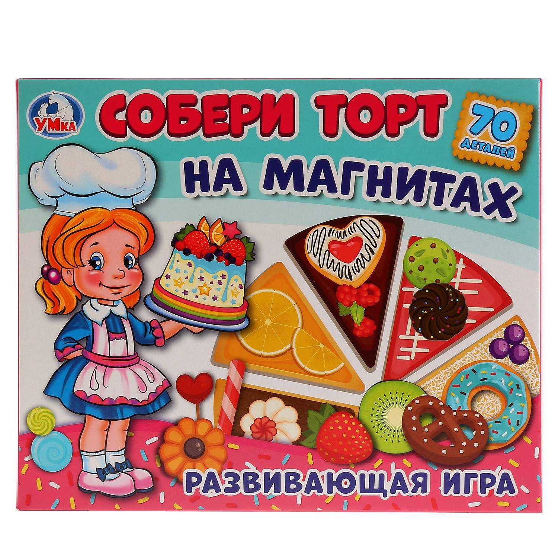 Игра развивающая Умка Собери торт на магнитах, 248894, разноцветный развивающая игра на магнитах времена года