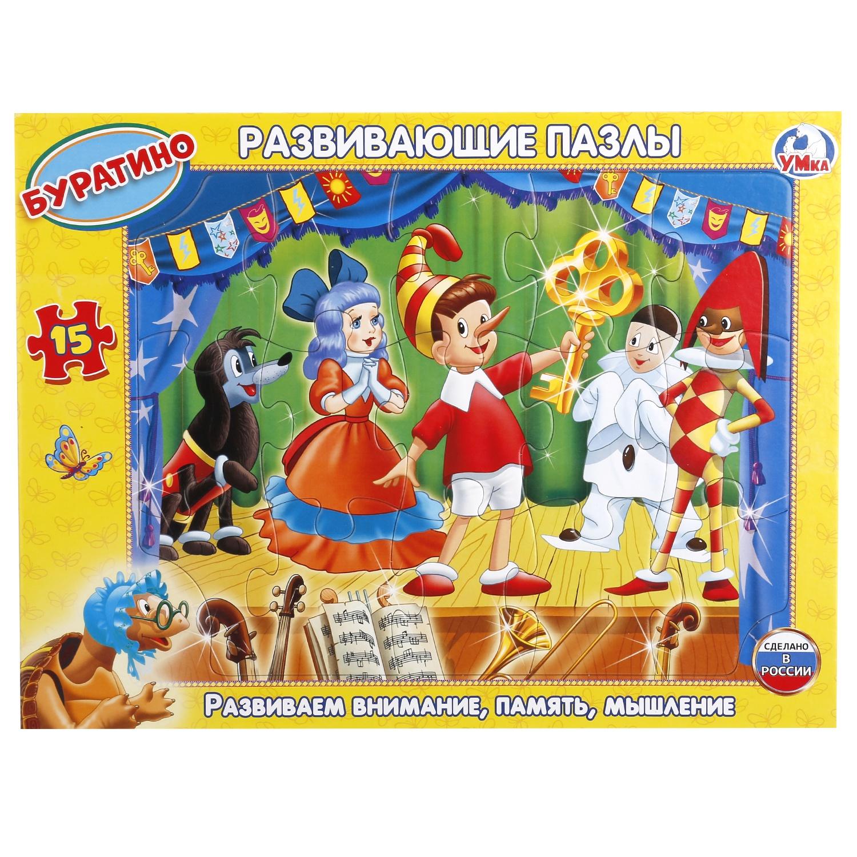 Развивающий пазл Умка Буратино, 251393, 30х22 см развивающие игрушки умка развивающий коврик умка а барто