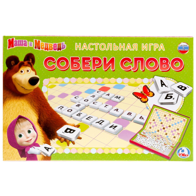 Настольная игра Умка Собери слово, 255053 настольная игра умка развивающая игра на магнитах собери торт тм умка 248891
