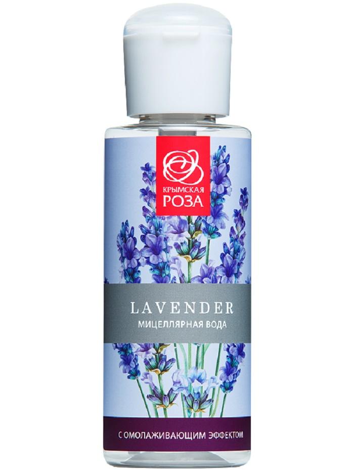 Вода косметическая Крымская роза Мицеллярная вода LAVENDER с омолаживающим эффектом, 150 мл