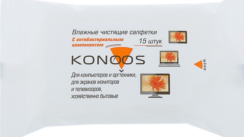 Салфетки для ЖК-экранов Konoos KSN-15, 15 шт недорго, оригинальная цена