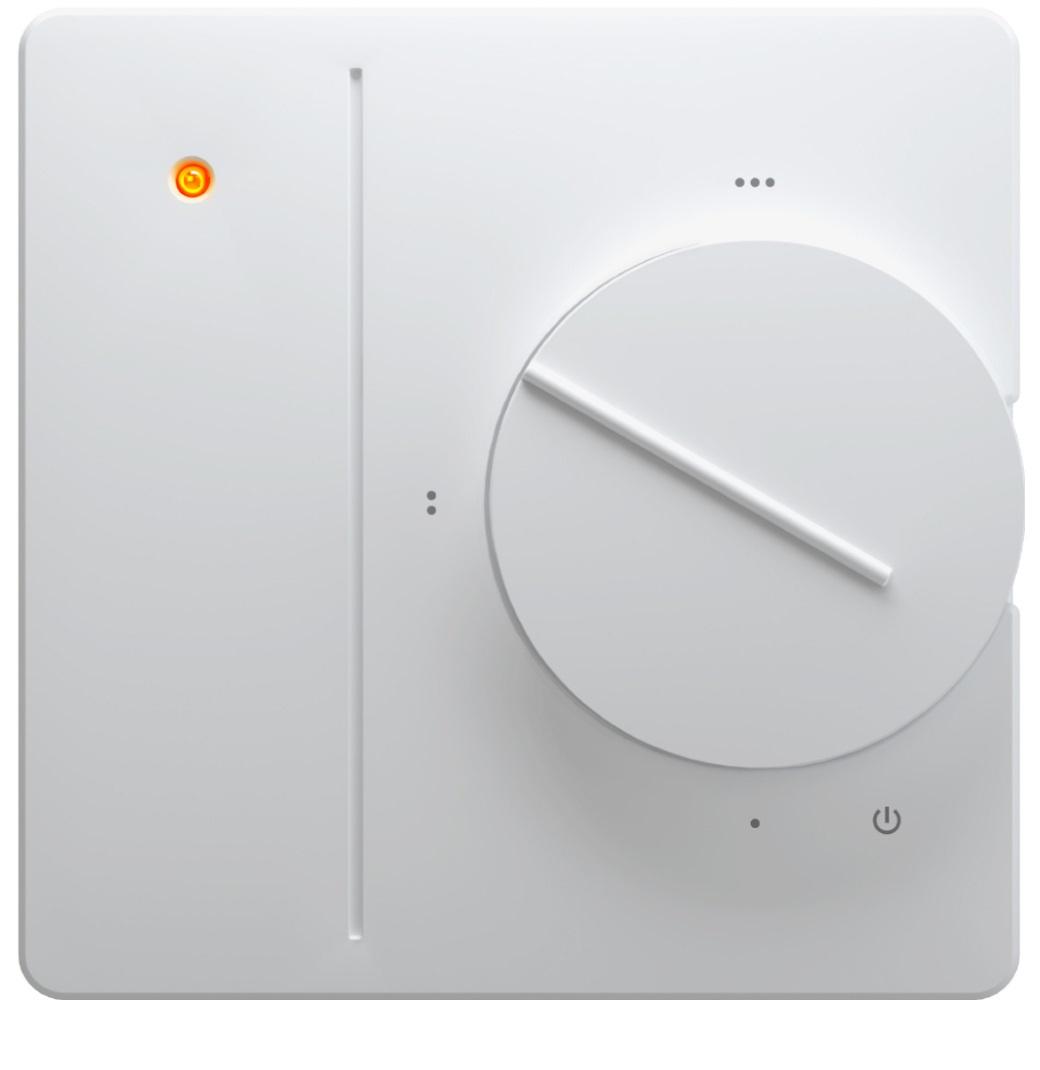 Терморегулятор Национальный комфорт 701, белый