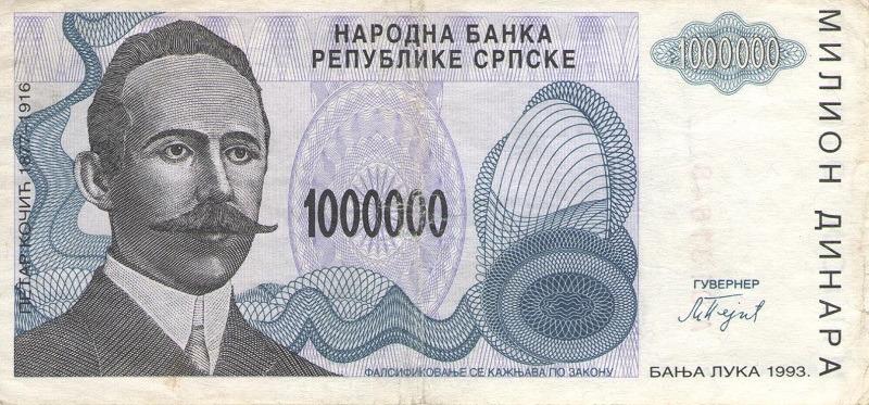 Банкнота номиналом 1000000 динаров. Босния и Герцеговина. 1993 годабосния1милвфНомера и серии могут отличаться от представленных на скане! Скан отображает тип банкноты и примерное состояние.