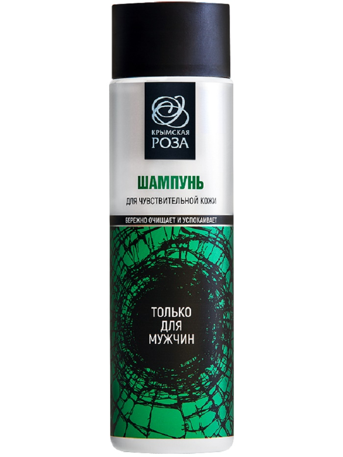 Шампунь для волос Крымская роза Шампунь Только для мужчин для чувств. кожи, 250 мл шампунь для волос крымская роза шампунь только для мужчин спорт 250 мл