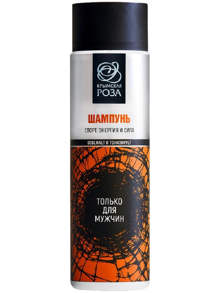 Шампунь для волос Крымская роза Шампунь Только для мужчин СПОРТ, 250 мл витамины для мужчин после 30
