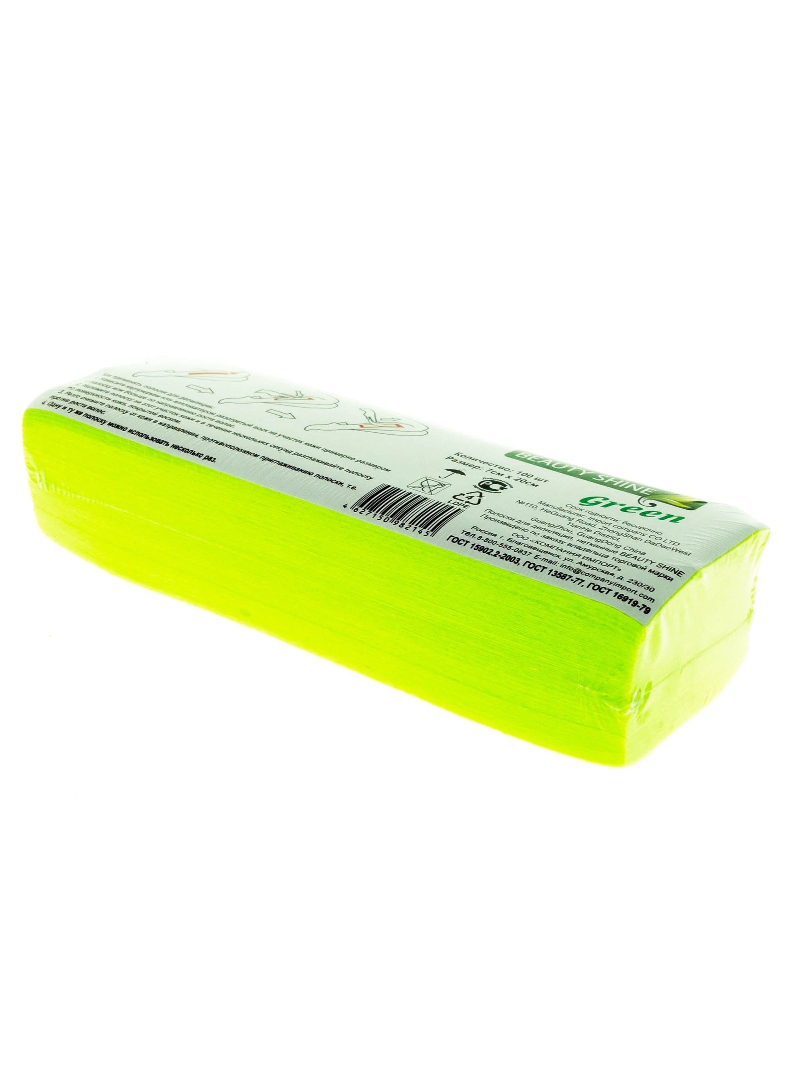Полоски для депиляции нетканые Beauty Shine Green 982145, 100 шт, зеленый depilica нетканые полоски для эпиляции для лица 3x12 5 см non woven facial strips 100 шт