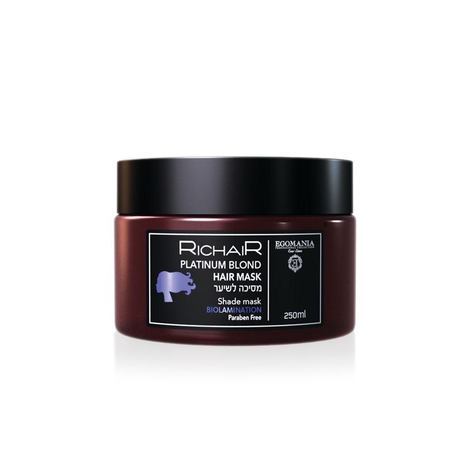 Маска для волос Egomania Platinum Blond Mask, для обесцвеченных, мелированных и седых волос, 250 мл