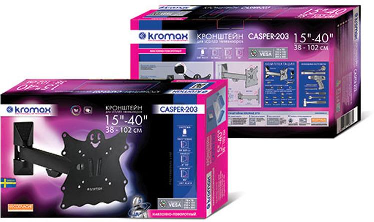Kromax Casper-203, Blackкронштейн для ТВ Kromax